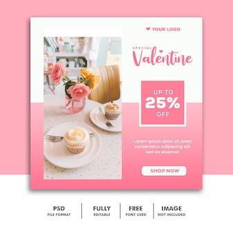 バレンタインバナーソーシャルメディア投稿instagramケーキ
