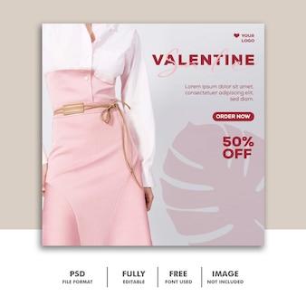 ファッションinstagramソーシャルメディアバレンタインガール