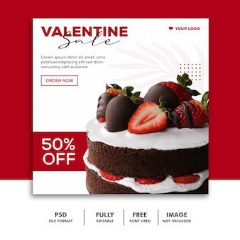 ケーキinstagram投稿テンプレート食品赤