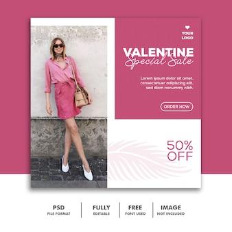 ファッションセールinstagram投稿テンプレート