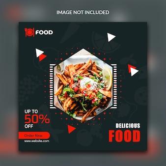 Еда instagram квадратный баннер пост