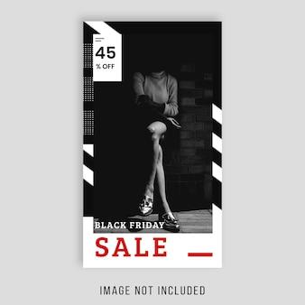 Черная пятница продажа instagram история шаблон