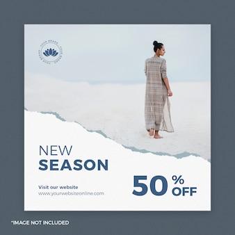 新シーズンの破れた紙のファッションinstagramのストーリー広告