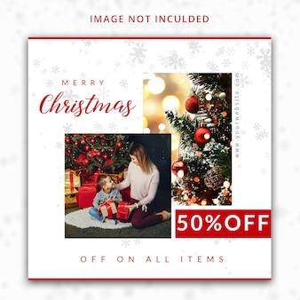Скидка instagram рождественская почта шаблон