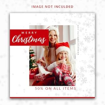 クリスマスinstagram投稿テンプレート