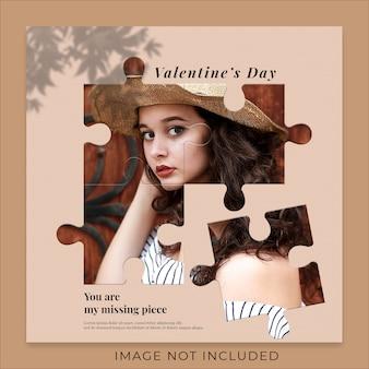 バレンタインデーのロマンチックなパズルinstagramポストバナーテンプレート