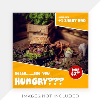 フードinstagram投稿テンプレートバナーレストラン