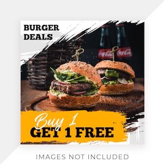 Еда instagram пост шаблон баннер ресторан