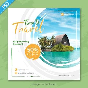Туристический отпуск для социальных сетей instagram пост баннер шаблон премиум