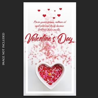 クリエイティブモダンロマンチックバレンタインデーinstagramストーリーテンプレートと写真モックアップ