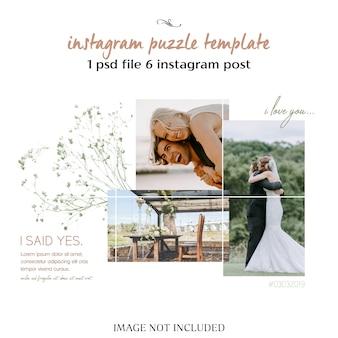ロマンチックな結婚式instagramのコラージュテンプレート