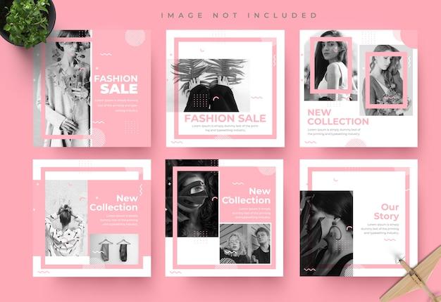 シンプルなピンクのソーシャルメディアinstagramフィードの投稿とストーリーファッションセールバナーテンプレート