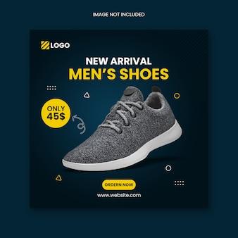 靴ソーシャルメディアinstagramポストスクエアチラシテンプレート