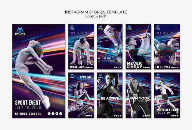 スポーツとテクノロジーのinstagramストーリーストテンプレート