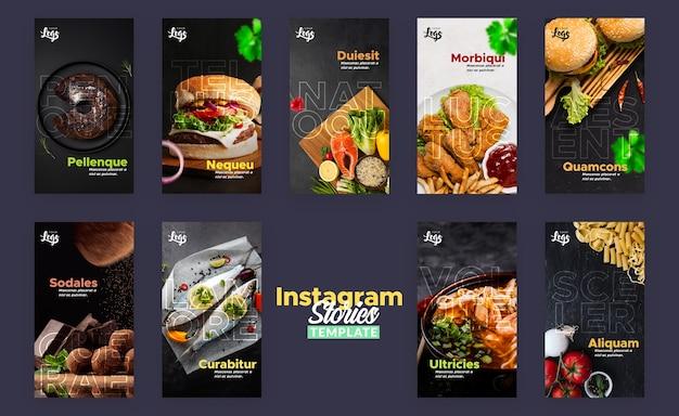 レストランのinstagramストーリーテンプレート