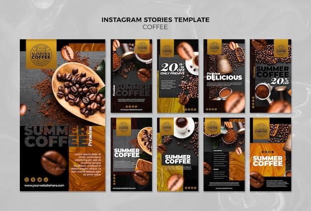 コーヒーショップinstagramストーリーテンプレート