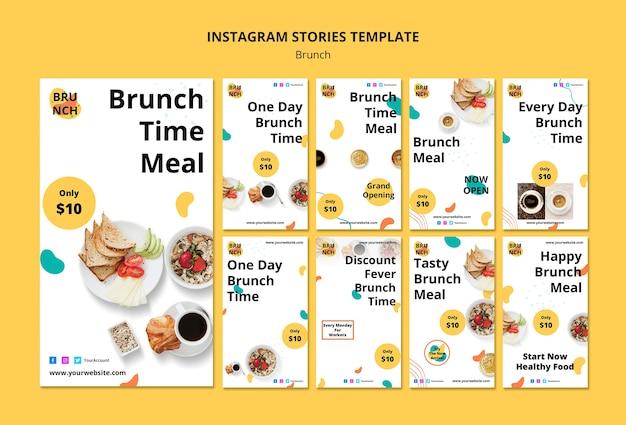 Шаблон истории instagram с концепцией позднего завтрака
