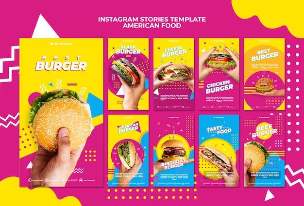 Шаблон истории американской еды instagram