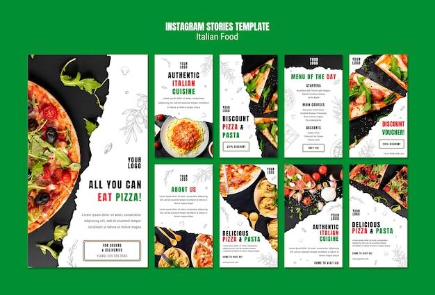 Шаблон истории итальянской еды instagram