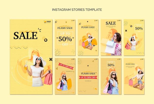 オンラインショッピングのinstagramストーリー