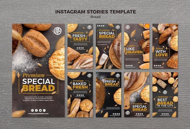 パンinstagramストーリーテンプレート