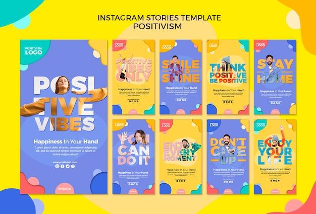 Позитивизм концепция instagram истории
