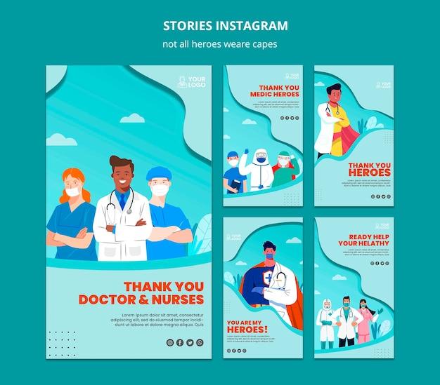 Не все герои носят накидки с надписями в instagram