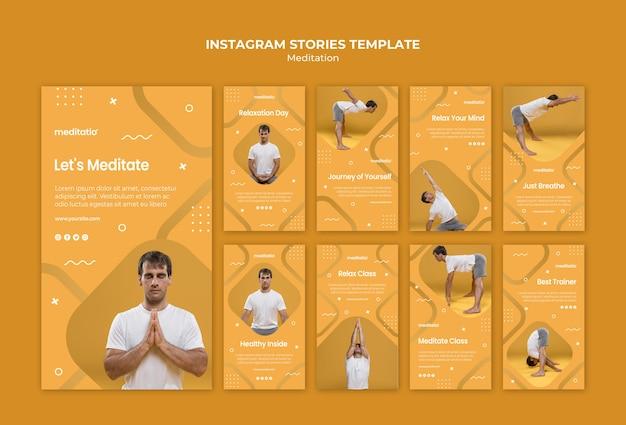 瞑想のコンセプトinstagramストーリー