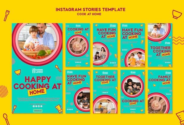 家で調理するためのinstagramストーリーコレクション