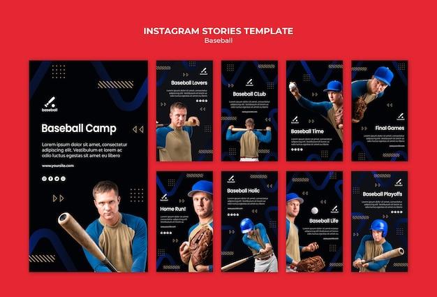 野球instagramストーリーコレクション