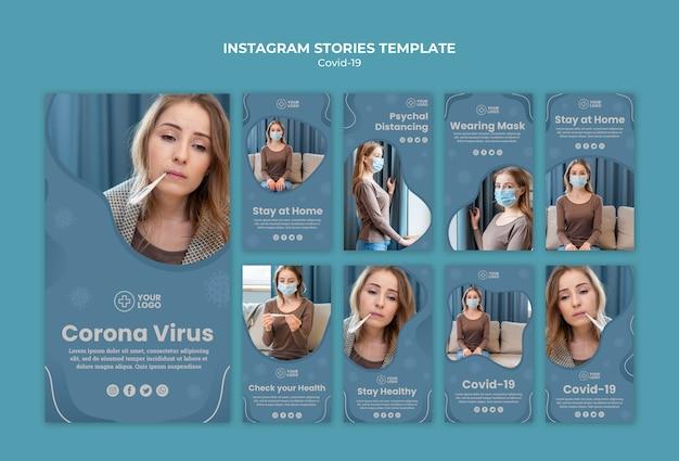 Коронавирусная концепция instagram истории шаблонов