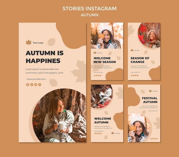 Осенние истории в instagram