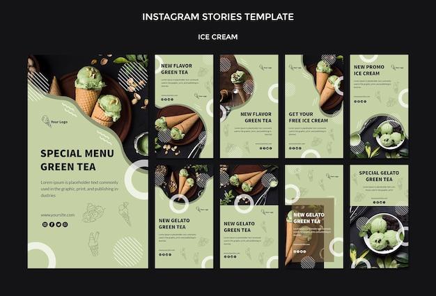 Instagram истории с мороженым