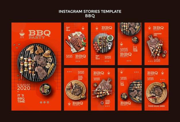 Шаблон историй instagram вечеринки с барбекю