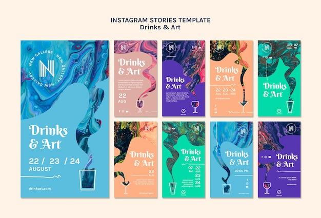 ドリンクとアートのinstagramストーリー