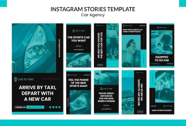 Шаблон рассказов автомобилей агентства instagram