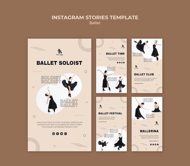 バレエコンセプトinstagramストーリーテンプレート