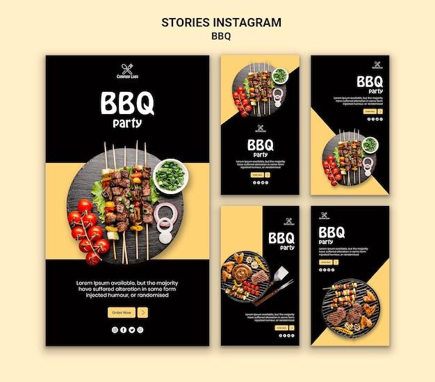 Барбекю вечеринка истории instagram