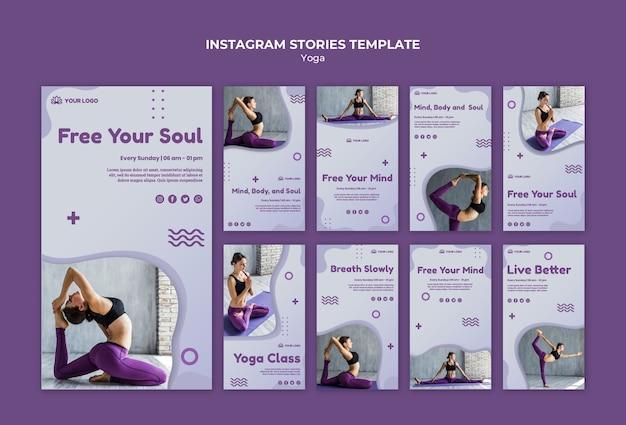 Шаблон истории instagram концепции йоги