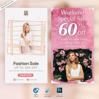 ファッションinstagramストーリー広告バナー
