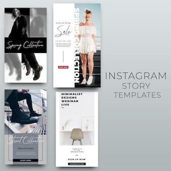 История instagram для шаблона социальных сетей