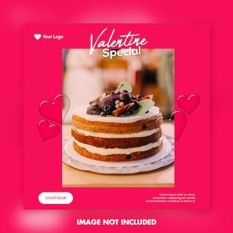 バレンタインスペシャルケーキinstagram投稿テンプレート