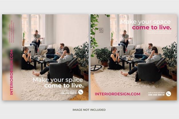 Бизнес instagram пост шаблон баннер