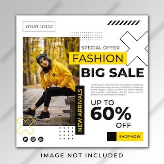 Мода большой продажи instagram пост современный дизайн шаблона