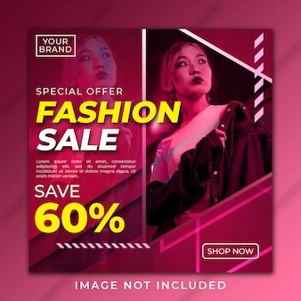 ファッションセールinstagramポストピンク女性テンプレート