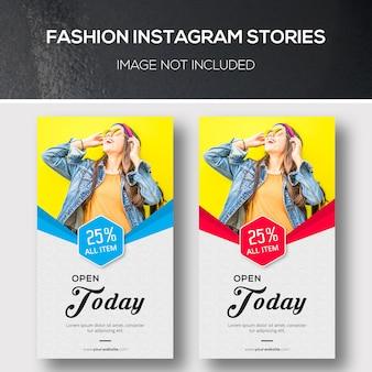 Шаблоны instagram истории