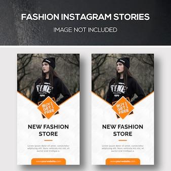 ファッションinstagramストーリー