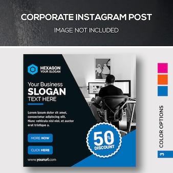 Корпоративный пост в instagram