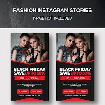 Модные instagram истории
