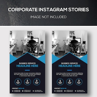 Корпоративные истории instagram